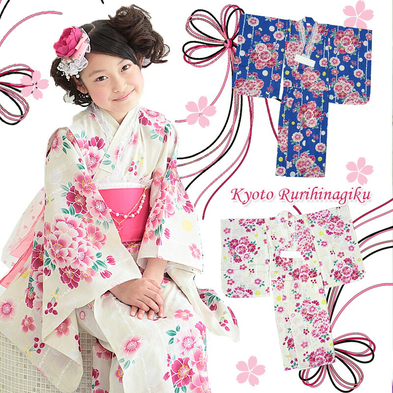 日本溫泉 浴衣 - 日本和服浴衣 女圖片