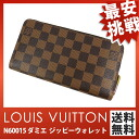 LOUIS VUITTON N60015 zippy wallet Damier wallets (purses and) fs3gm