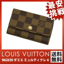 N62630 LOUIS VUITTON Damier multicore 6 6-key case