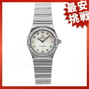 OMEGA constellation IRIS 12 calastone watch SS Womens