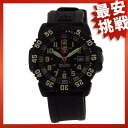 LUMINOX navy Shields dive watch series watch carbon men