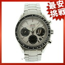 OMEGA speed master date date watch SS men