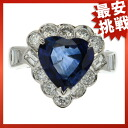 SELECT JEWELRY Sapphire / diamond ring Platinum PT900 ladies