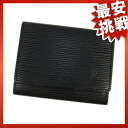 LOUIS VUITTON card case gusset existence エピユニセックス