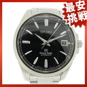 SEIKO Grand Seiko SBGR057 watch SS men
