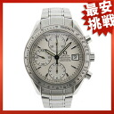 OMEGA speed master D date watch SS men