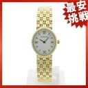 TIFFANY &Co... ladies round case watch K18YG