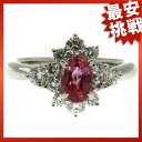 SELECT JEWELRY pink sapphire / diamond ring platinum PT900 Lady's fs3gm