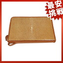 Stingray leather double zip closure travel case bag galuchat leather unisex