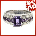 SELECT JEWELRY amethyst / diamond ring K18 white gold Lady's