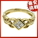 SELECT JEWELRY diamond chain design ring K18 gold ladies