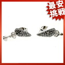 SELECT JEWELRY diamond earrings platinum /K14 gold Lady's fs3gm
