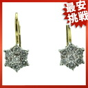 Ponte Vecchio diamond pierced earrings K18 gold Lady's