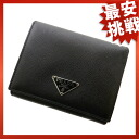 Three PRADA compacts fold folio wallet (there is a coin purse) nylon x leather unisex