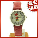 Gerald Genta レトロファンタジー Minnie mouse G3622 watch SS / Leather Womens