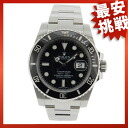 ROLEX116610LN submarina watch SS men