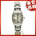 CITIZENXC cross sea XCB38-9202 watch SS Lady's