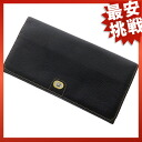Dunhill fastener long wallet long wallet (there is a coin purse) leather men
