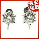 SELECT JEWELRY diamond earrings platinum PT900 Lady's