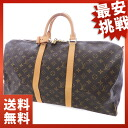 LOUIS VUITTON keepall 50 strap with Boston bag Monogram Canvas unisex fs3gm