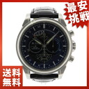 OMEGA de Bill Chronoscope Ref:42213445213001 wristwatch SS / leather men's