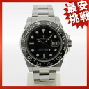 ROLEX116710LN GMT master II watch SS men