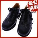 HERMES sneakers quick fashion leather men's