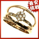 SELECT JEWELRY diamond rings K18 Pink ladies