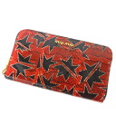 MIUMIU crash pattern with large zip around wallet ( purses and ) Python leather unisex