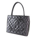 CHANEL reproduction Thoth tote bag caviar skin Lady's fs3gm