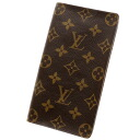 LOUIS VUITTON ポルトカルトクレディエン billfold M60825 long wallet (there is no coin purse) monogram canvas Lady's upup7