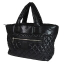 CHANEL here cocoon stitch shoulder bag nylon Lady's upup7