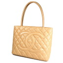 CHANEL reproduction Thoth gold metal fittings tote bag caviar skin Lady's upup7