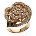 0.45ct Diamond Ring 18K pink gold  7.7