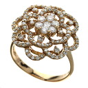 0.86ct Diamond Ring 18K pink gold  4.7