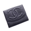 Authentic CHANEL  Double Sided Bifold Wallet with Coin Pocket Caviar skin