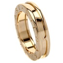 Authentic BVLGARI  B-zero1 X Ring 18K pink gold