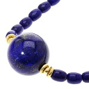 Lapis lazuli Necklace 18K yellow gold  59.1