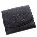 Authentic CHANEL  Double Sided COCO Mark Bifold Wallet with Coin Pocket Caviar skin