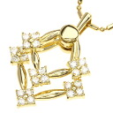 0.8ct Diamond flower motif Necklace 18K yellow gold  9.3
