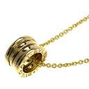 Authentic BVLGARI  B-zero1 Necklace 18K yellow gold