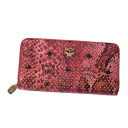 Authentic MCM  Studded Hardware logo with Zip Around push python type (With Coin Pocket) Long Wallet PVC