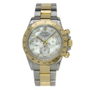 Authentic ROLEX 116523NG Combi shell dial Watch 18K yellow gold SS Ki Mechanical Automatic Men