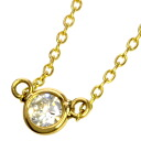 0.095ct Diamond Necklace 18K yellow gold  One