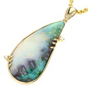 30.7ct Opal Necklace 18K yellow gold  18.1