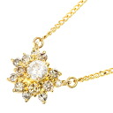 0.24ct Diamond Necklace 18K Yellow Gold  3.5