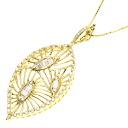 0.75ct Diamond Necklace 18K Yellow Gold  7.6