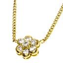 0.3ct Diamond Flower Necklace 18K Yellow Gold  3.1