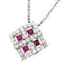 0.44ct Ruby Necklace PlatinumPT900  Eight