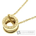 Authentic BVLGARI  B-zero1 Necklace 18K Yellow Gold